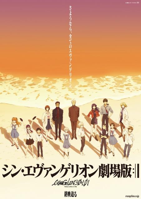 シン・エヴァンゲリオン劇場版、興行収入が100億円を突破!