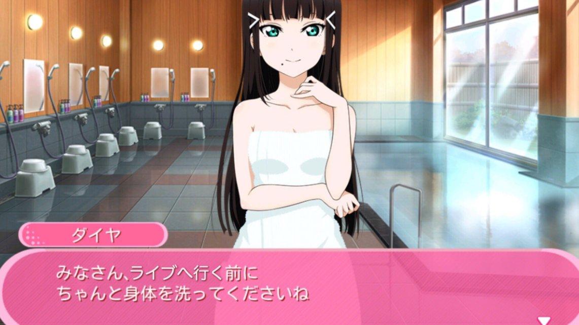 オタクを風呂に入れたいラブライブ陣営の試みが面白い!