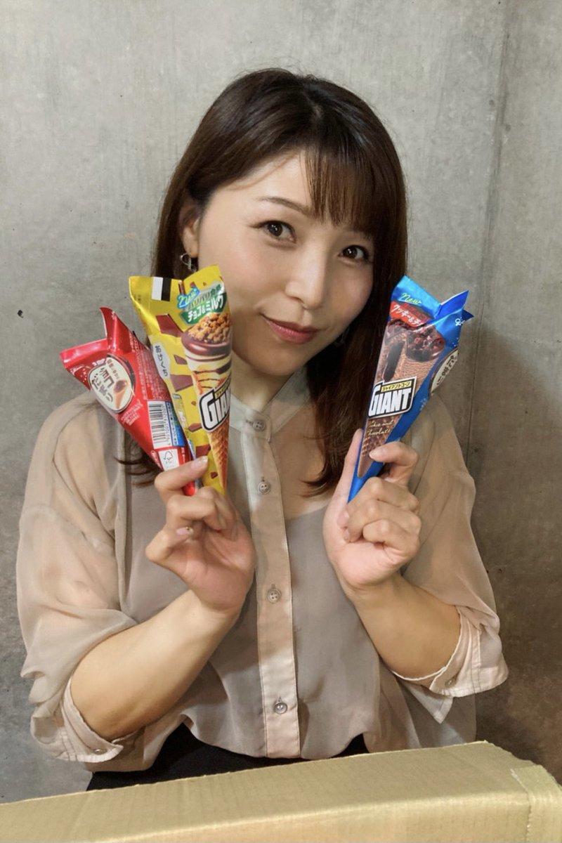 ジャイアントコーン 尼子インター 肌艶 女優 新田恵海さんに関連した画像-02