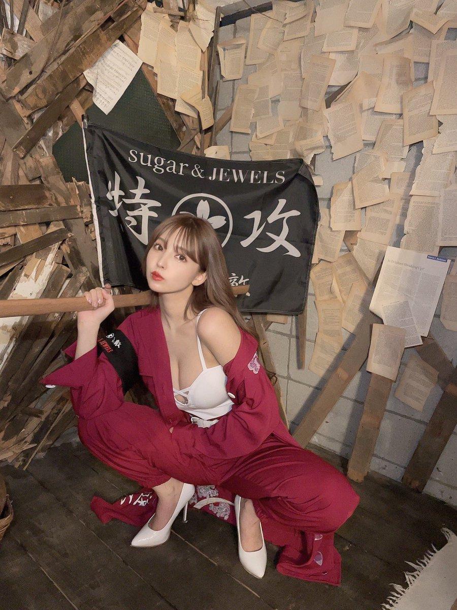 三上悠亜 東京卍リベンジャーズはまってる 2