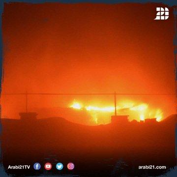 #Photo.. Deaths in #Iraq's coronavirus #hospital fire 🇮🇶 rise to 92.. 🔻
