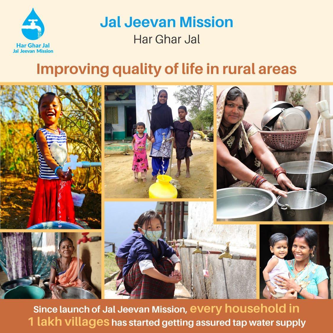 देश के एक लाख गांवों और 50 हजार ग्राम पंचायतों में 'हर घर जल' का लक्ष्य हासिल हुआ