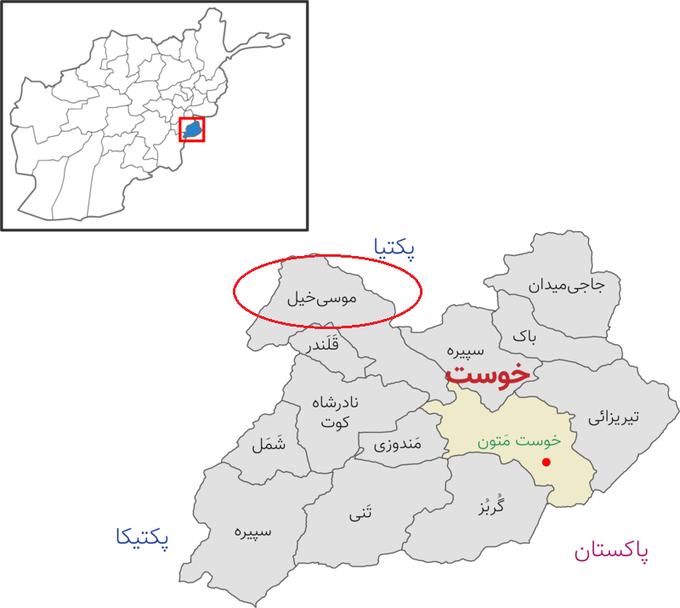 التطورات في أفغانستان   - صفحة 5 E6PzQThWQAEizF4?format=png&name=small