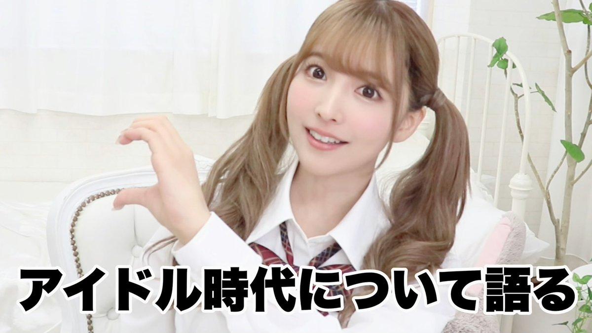 三上悠亜 今だから話せることhttps://t.c 1