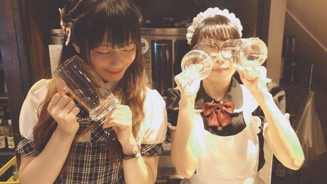 Granvania maid cafe