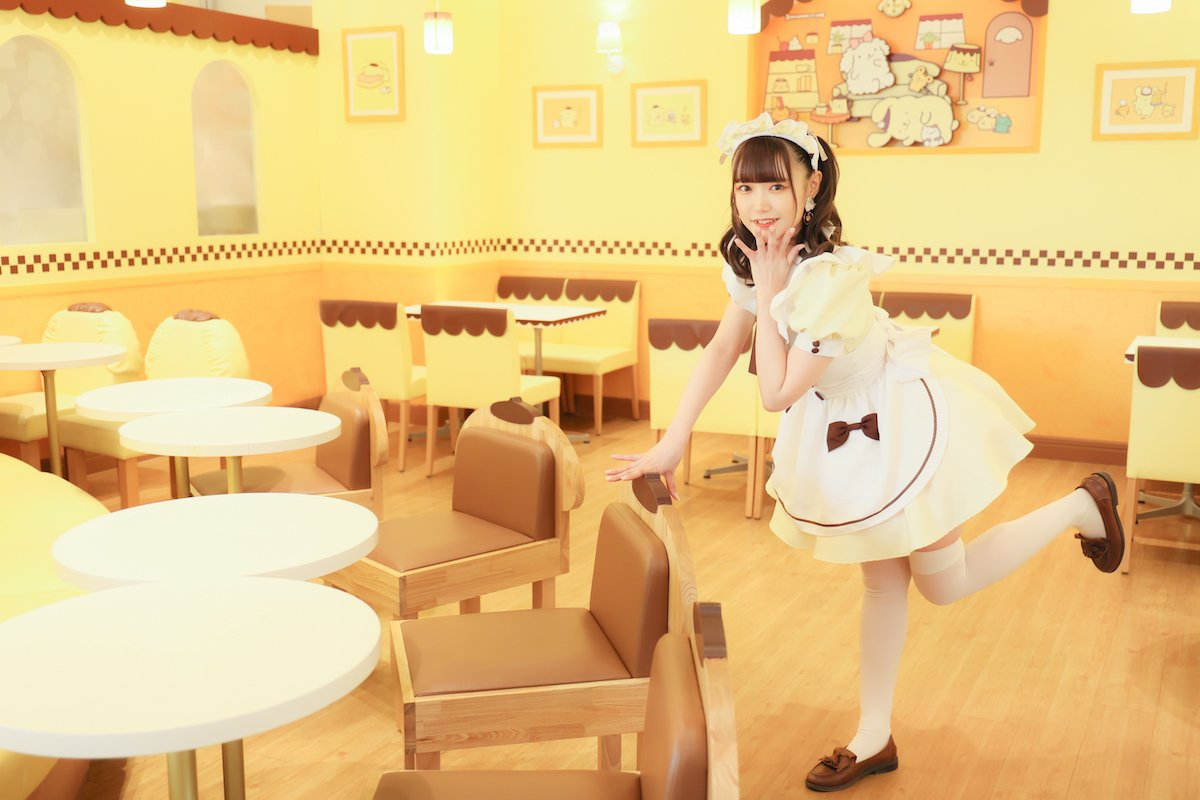 home cafe maid cafe