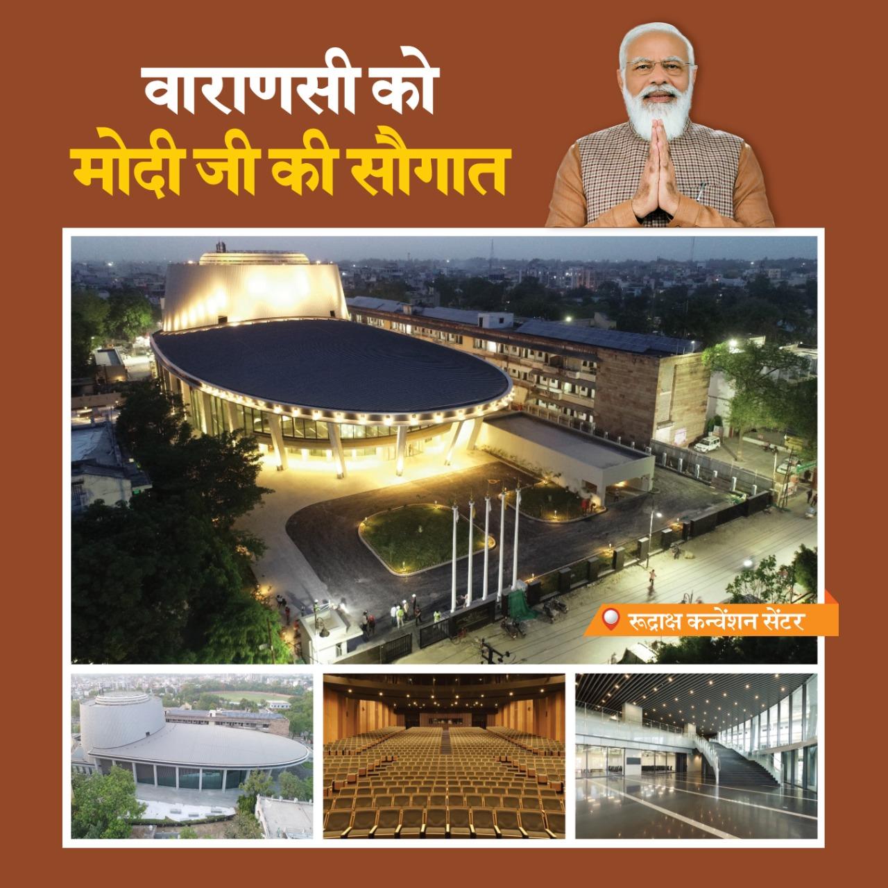 प्रधानमंत्री आज वाराणसी में 1500 करोड़ रुपये से अधिक लागत की विभिन्न परियोजनाओं का उद्घाटन और शिलान्यास करेंगे