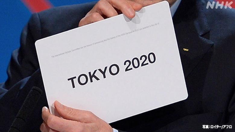最近、東京五輪系の不備やトラブルが日替わりで報じられるが、2013年9月の招致決定から数えて8年、昨年の延期決定から1年あったはずなのに「え、今の今までこんなことも決めてなかったの?」と驚く話が多い。  結局、みんな「五輪周辺の利益」しか頭になく、誰も五輪自体を本気で準備してこなかった。