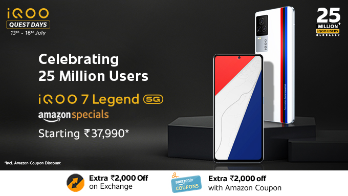 iQOO Quest Days is being celebrated in full swing, come join us!  As we celebrate 25Million iQOO users globally, you can avail extra Rs2000 off on exchange.   All offers valid till 16th July. Buy now on Amazon - https://t.co/2ivXql81vX  #iQOOQuestDays #iQOO https://t.co/Cbulp0cnqg