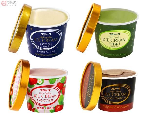 お家でもあのアイスが食べられる!『シンカンセンスゴイカタイアイス』が通販になって登場!