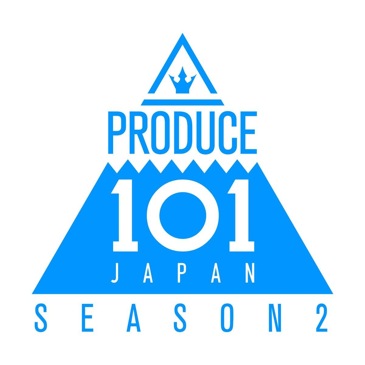 7/21(水)『PRODUCE 101 JAPAN SEASON2』リリースを記念して、入荷日7/20(火)よりタワーレコード渋谷店でのスペシャル企画が決定いたしました   1⃣渋谷店限定2SHOTフライヤー企画  2⃣大型パネル展  スペシャル企画の詳細は▶towershibuya.jp/news/2021/07/1…  #日プ2 #PRODUCE101JAPAN2  #INI #タワ渋kpop