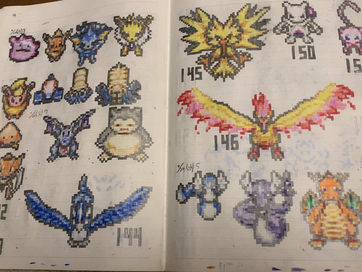 小6の時ポケダンの攻略本見てシンオウまで全匹描いてたの出てきた