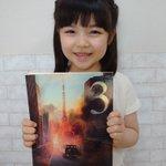 加藤柚凪のインスタグラム