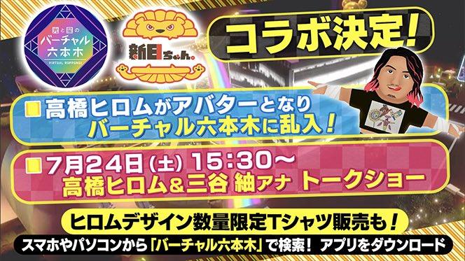 """test ツイッターメディア - このロスインゴお祭りTシャツ欲しい? 7月24日トークショーで待ってるよ💋 無料だよ!ツムツムとだよ!  ちなみにオンラインだよ! <a rel=""""noopener"""" href=""""https://t.co/LgPIMVQDpE"""" title=""""https://sp.njpw.jp/303346"""" class=""""blogcard-wrap external-blogcard-wrap a-wrap cf"""" target=""""_blank""""><div class=""""blogcard external-blogcard eb-left cf""""><div class=""""blogcard-label external-blogcard-label""""><span class=""""fa""""></span></div><figure class=""""blogcard-thumbnail external-blogcard-thumbnail""""><img src=""""https://s0.wordpress.com/mshots/v1/https%3A%2F%2Ft.co%2FLgPIMVQDpE?w=160&h=90"""" alt="""""""" class=""""blogcard-thumb-image external-blogcard-thumb-image"""" width=""""160"""" height=""""90"""" /></figure><div class=""""blogcard-content external-blogcard-content""""><div class=""""blogcard-title external-blogcard-title"""">https://sp.njpw.jp/303346</div><div class=""""blogcard-snippet external-blogcard-snippet""""></div></div><div class=""""blogcard-footer external-blogcard-footer cf""""><div class=""""blogcard-site external-blogcard-site""""><div class=""""blogcard-favicon external-blogcard-favicon""""><img src=""""https://www.google.com/s2/favicons?domain=t.co"""" alt="""""""" class=""""blogcard-favicon-image external-blogcard-favicon-image"""" width=""""16"""" height=""""16"""" /></div><div class=""""blogcard-domain external-blogcard-domain"""">t.co</div></div></div></div></a>  #新日ちゃん。 https://t.co/E99WCJOr3D"""