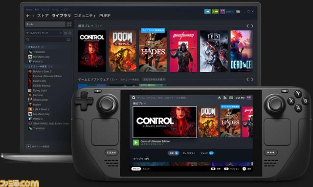 Steamを携帯できるゲーム機Steam Deckが発売決定!