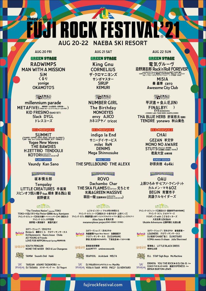 FUJI ROCK FESTIVAL'21  ⚡️最終ラインナップ   タイムテーブル発表⚡️  最終日、MISIA 出演決定! Gypsy Avalon、PYRAMID GARDEN、苗場食堂、ROOKIE A GO-GO、DAY DREAMINGのステージも加わり、全9ステージ、総勢146組のアーティストが出揃いました。 fujirockfestival.com #fujirock #フジロック