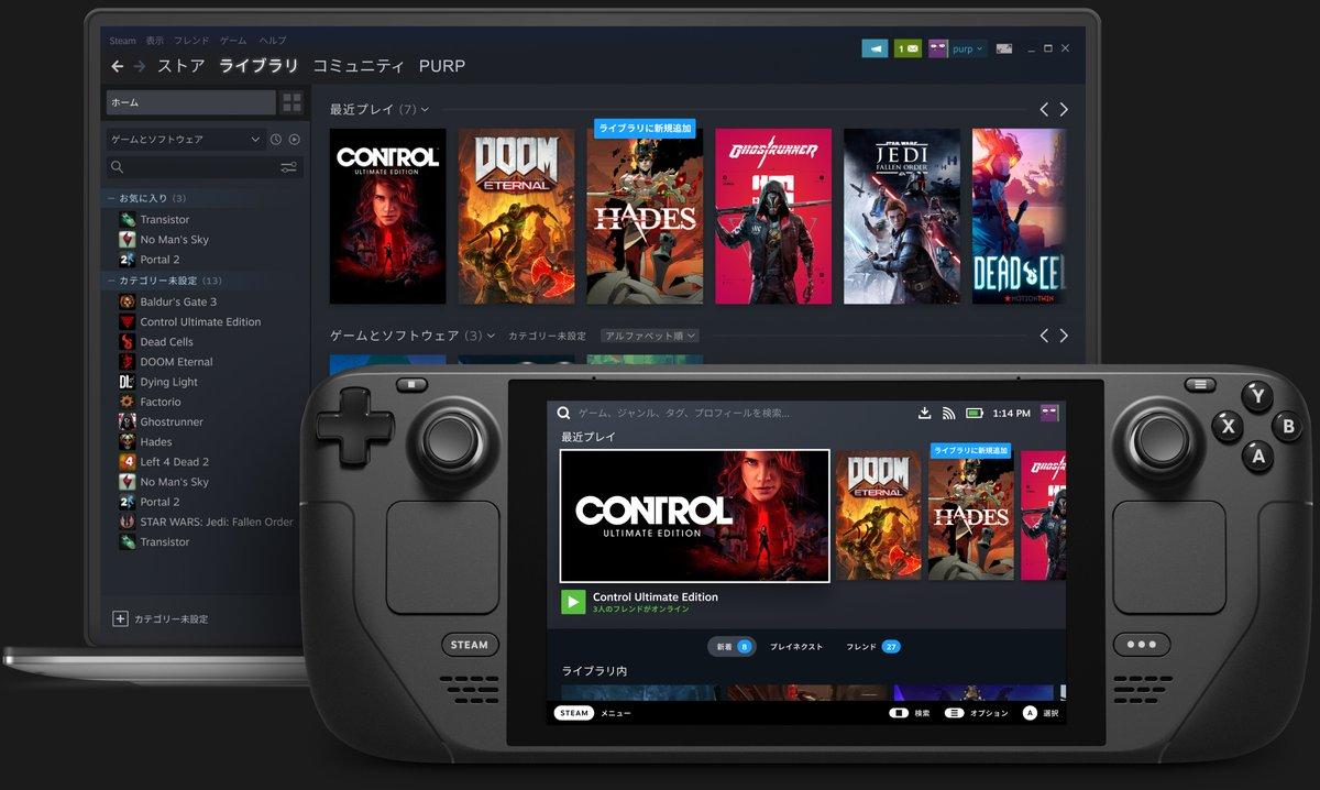 Valve、Steamのゲームが遊べる携帯ゲーム機『Steam Deck』発表。 ・AMDと提携でZen2/RDNA2世代のカスタムAPUを搭載(PS4程度の性能っぽい) ・Steam OS3.0採用 ・ProtonでWindows向けのゲームも動作 ・64GBモデル$399から ・2021年12月にUSなどに出荷、その他は2022年予定 gamecast-blog.com/archives/65982…