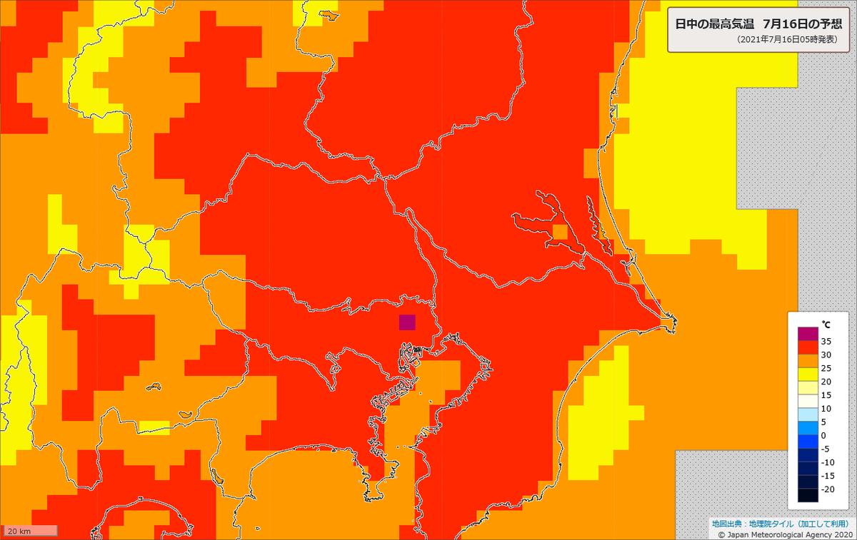 危険な暑さになります。 きょう16日の最高気温は福島36℃!、山形・米沢・若松のほかに東京都心でも35℃の猛暑日となる所がある予報です。また、関東や北海道を含め広く最高気温30℃以上の真夏日に。熱中症の危険度が高まります。冷房使用やこまめな水分補給など、適切な暑さ対策をお願いします。