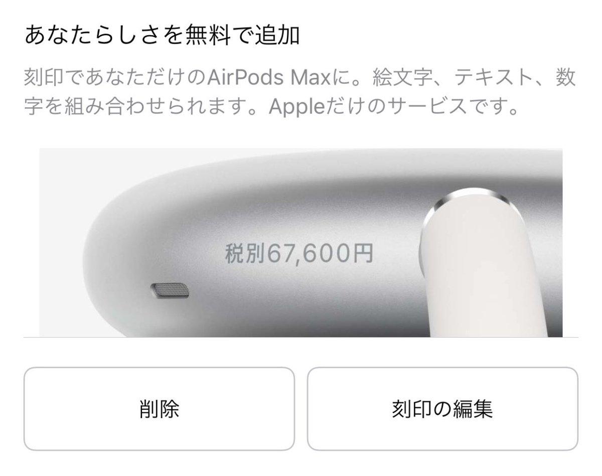 将来的にはこうなる?アップルの自動車はタイヤが劇的に変わる!