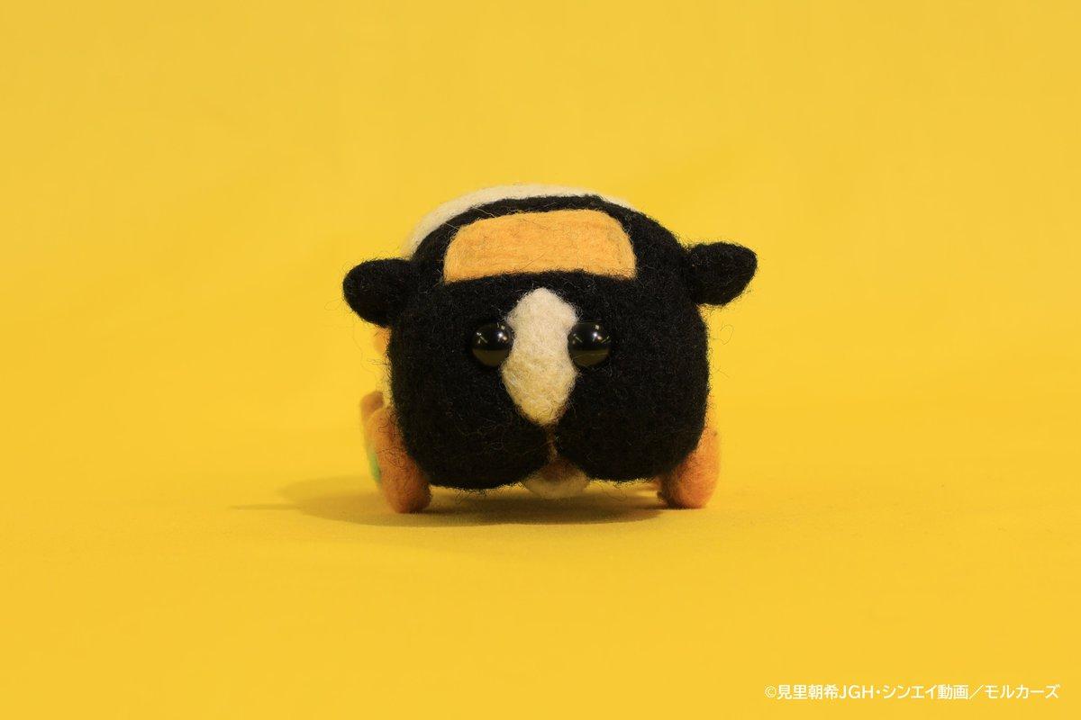 『とびだせ!ならせ! PUI PUI モルカー』 公開まであと 6日   本日ご紹介するモルカーは【スカンク】です!  キャラクター紹介は molcar-anime.com/stand/countdow… をチェック  #モルカウントダウン #モルカー
