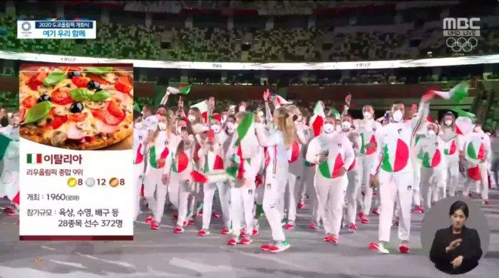 Tayangkan Pembukaan Olimpiade Tokyo 2020, Stasiun TV Disebut Rasis