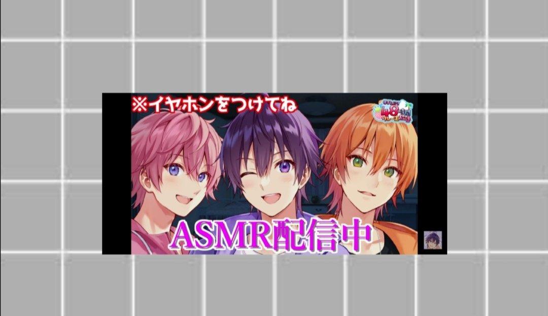 ASMR Foto