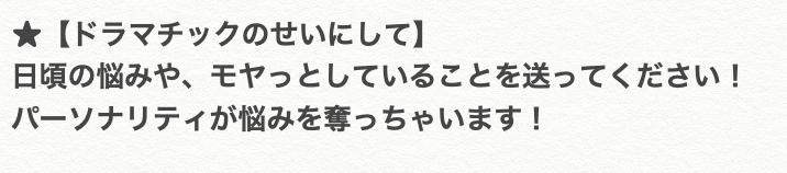【315プロNight!】#SideM #315ナイト 本日もご視聴ありがとうございました! 8月放送のパーソナリティは、DRAMATIC STARSから仲村宗悟さん、内田雄馬さん、八代拓さんでお届け! ふつおた(※大募集中)や、ユニットコーナー宛のお便りもお待ちしています  ▶︎ imas_sidem@bandainamcoarts.co.jp