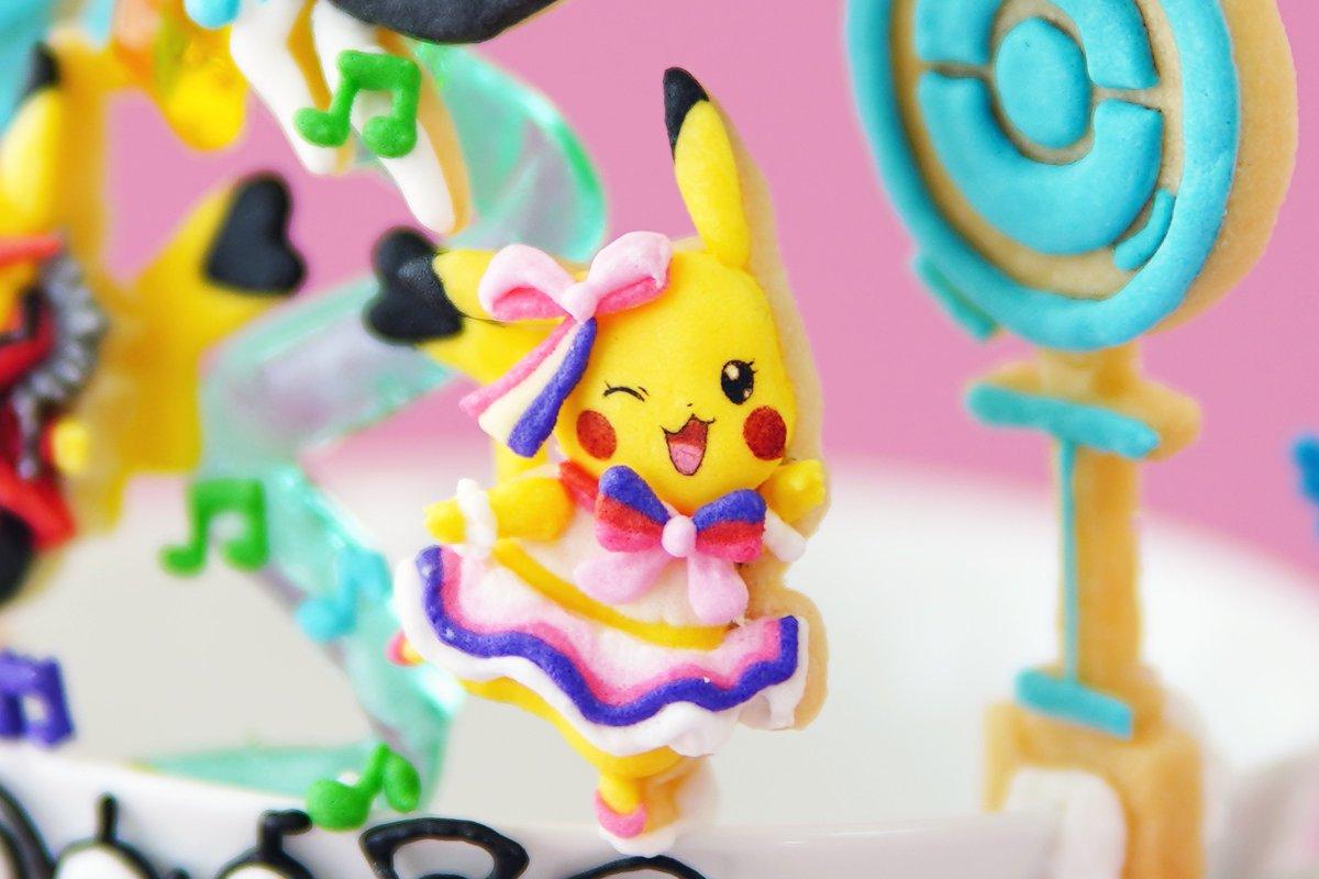 ホイップシュガーWHIP SUGAR お菓子なYouTuberさんの投稿画像