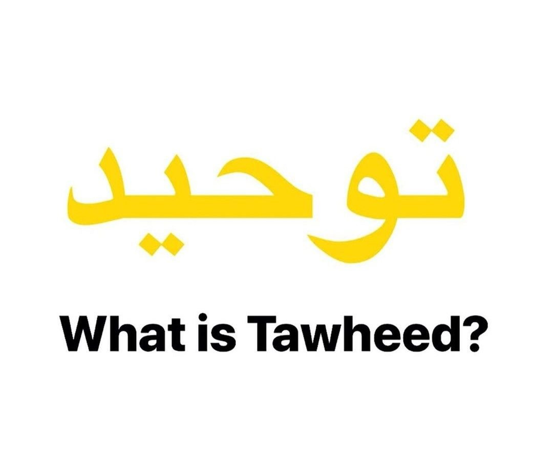 """What is #Tawheed?  What are the Categories of Tawhid?  Prophet (ﷺ) said, """"Let the first thing to which you will invite them, be the Tawhid of Allah."""" (Sahih al Bukhari 7372)"""