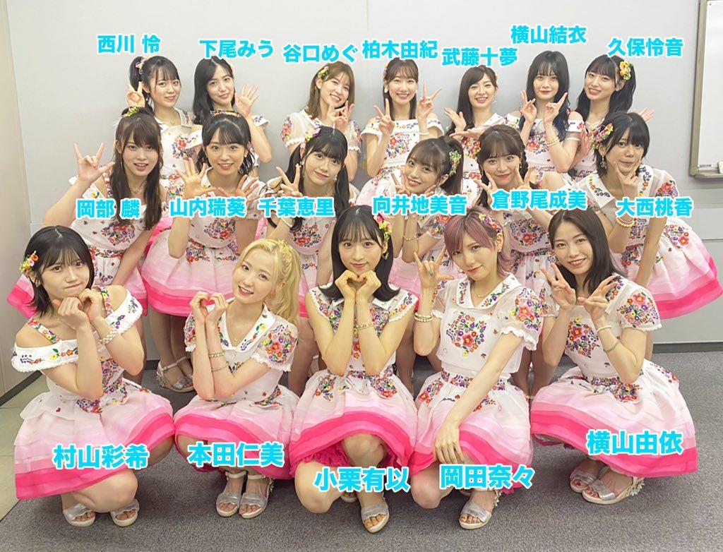 / TBS #音楽の日 盛り上がってます!! ☀️ \  #AKB48 ワッショイメドレー    ポニーテールとシュシュ  Everyday、カチューシャ 披露しました ❣️  AKB48はこのあと4時台も出演❗️ 新曲「根も葉もRumor」初披露です   恒例の出演メンバー名前入り集合写真❣️  #みんなを笑顔にするWa