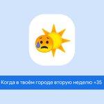 Image for the Tweet beginning: Нет слов, одни… эмодзи! В