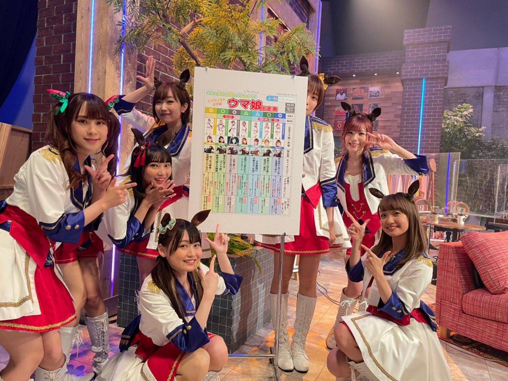 #シブヤノオト ご覧いただきありがとうございました!✨✨ とってもいい思い出になりました…! どどど緊張でした   これからも #ウマ娘 をどうか! よろしくお願いしますっっ ☀️  (あずさ) #シンボリルドルフ #NHKでうまぴょい