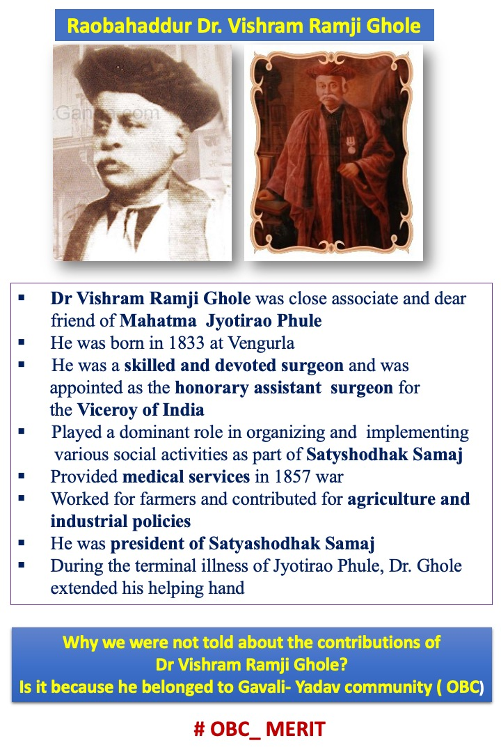 Raobahadur Dr. Vishram Ramaji Ghole : Doctor of Viceroy of India #OBC_MERIT https://t.co/eaLtOiQt9R