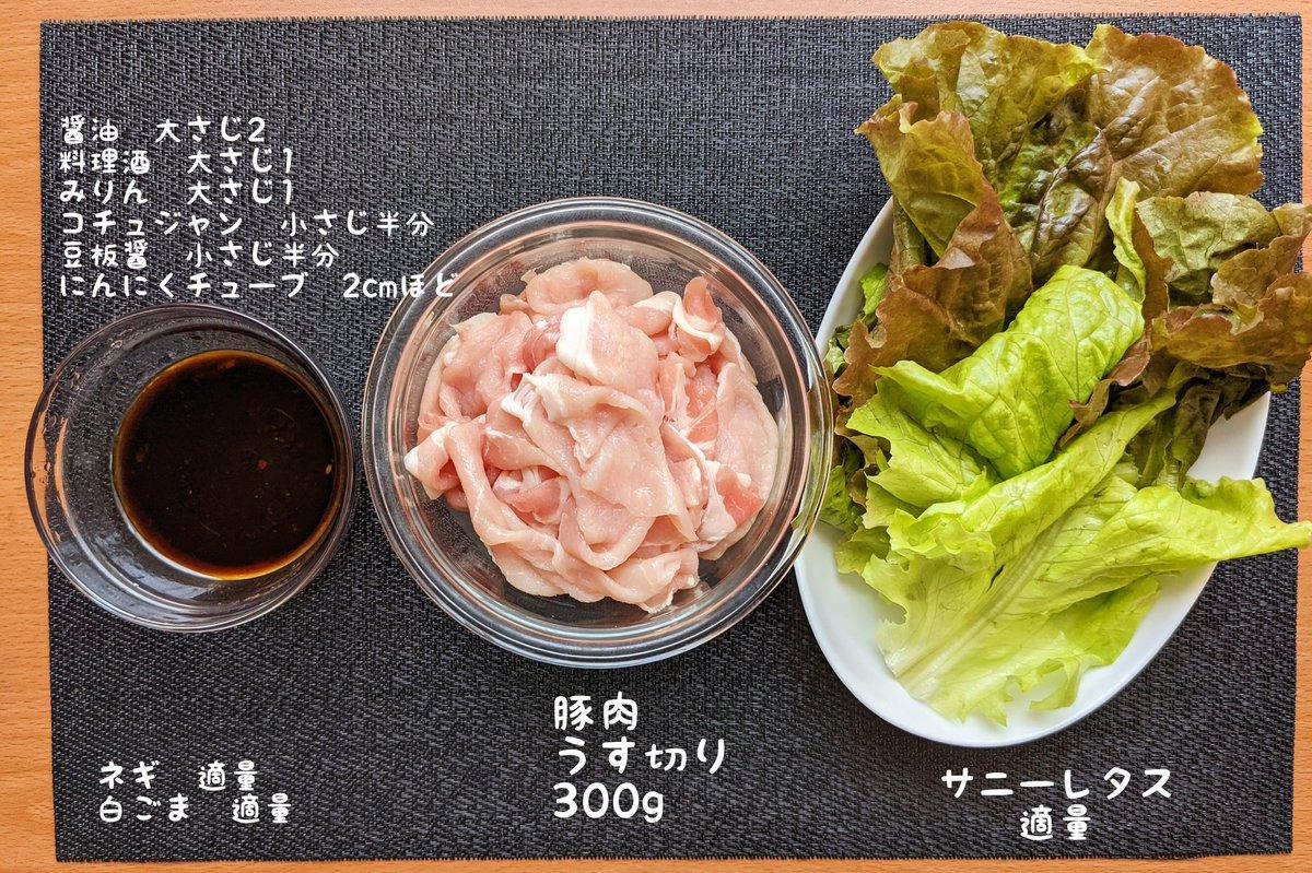 あまり食欲がないときでも食べられそう!簡単に作れる「冷しゃぶ」レシピ!