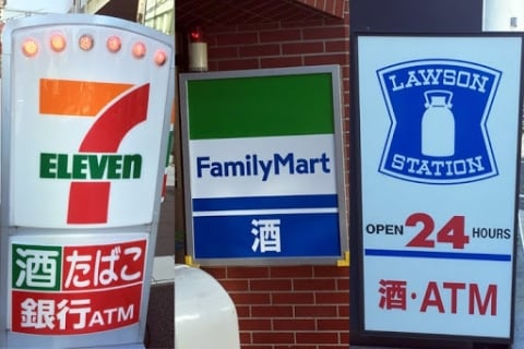 最低賃金が28円もアップ、中小企業からは悲鳴が・・・