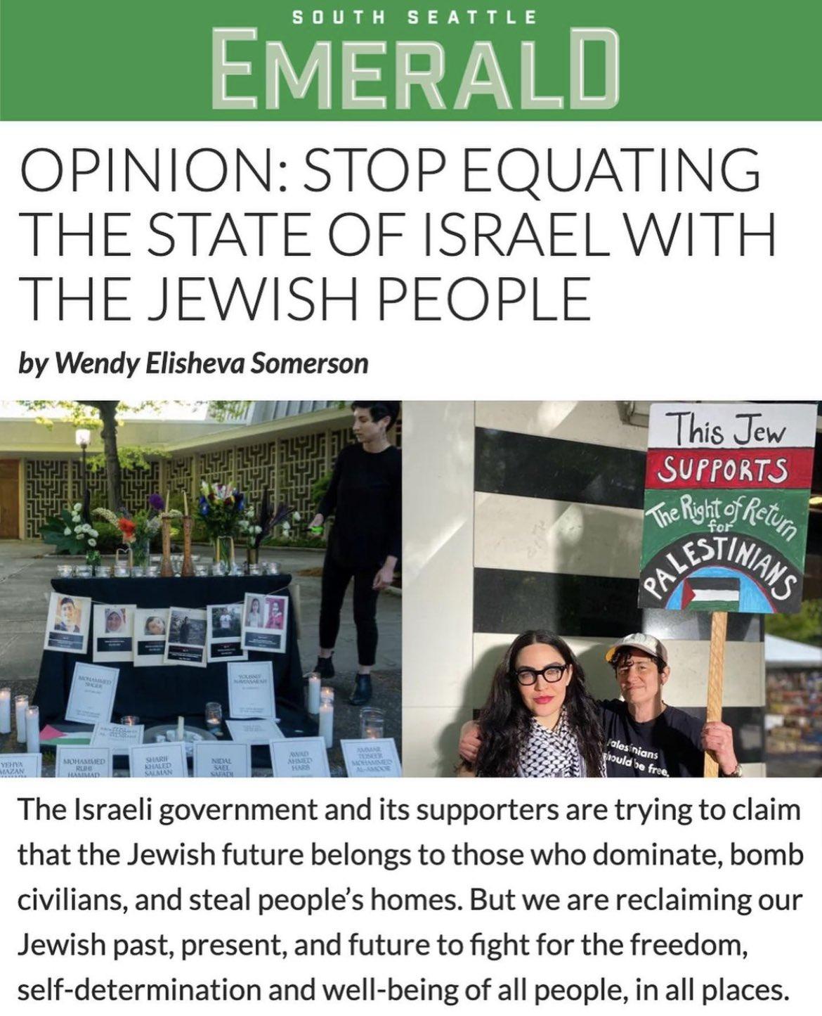 Zionist תמונה