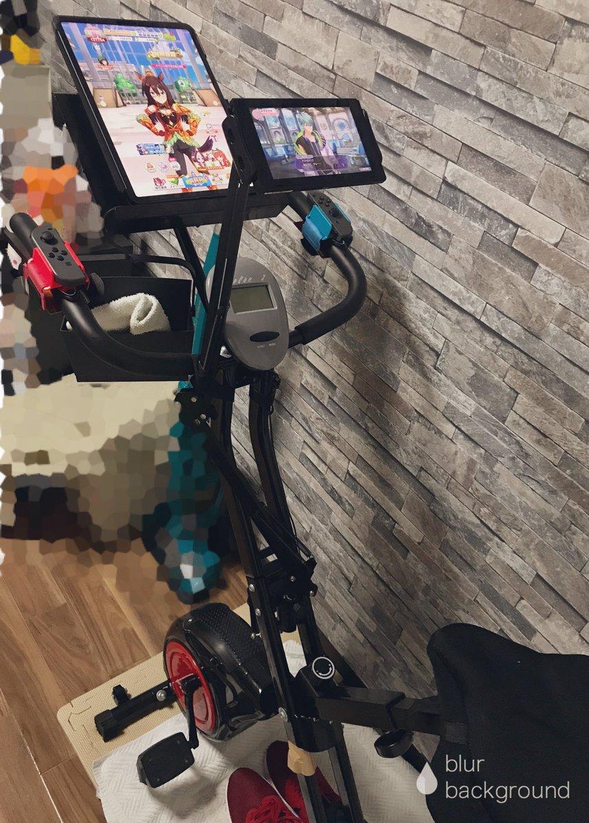 在宅勤務が始まってから体重が増えてしまって、来月の検診までに痩せようと思いエアロバイクを始めたんですが、2ヶ月ほど毎日続けられて結果的に10kg以上落とせて助かった。 色々やったけど、この状態で運動できるのでやはりこいつが最強かもしれない。