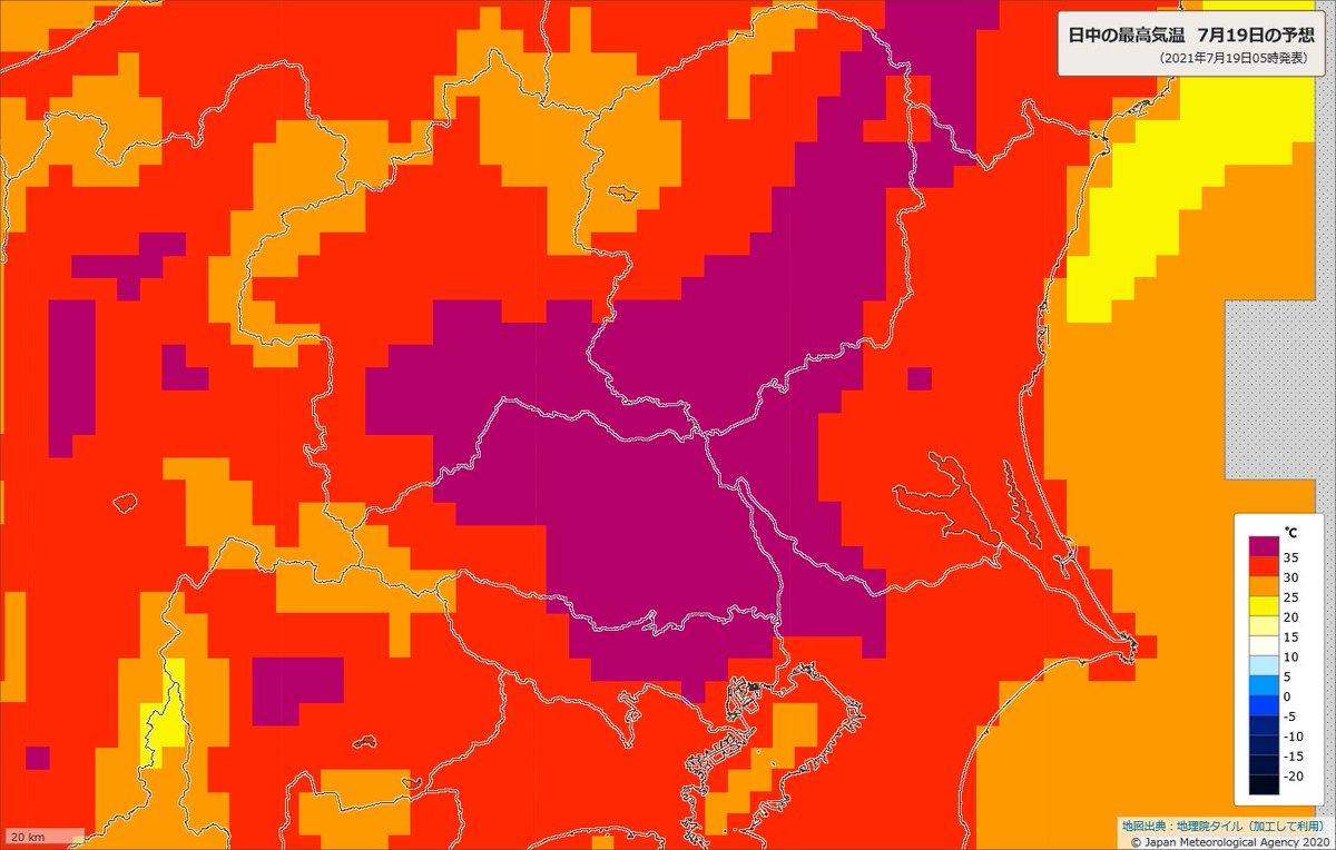 本当に危険な暑さになります。 今日19日の最高気温は熊谷・前橋・豊岡・若松・一関37℃、秩父・甲府・松本・京都・大阪・奈良・鳥取・福島・山形・盛岡36℃、帯広など35℃と広く猛暑日で、東京都心34℃など広く真夏日予報。各地で熱中症危険度が極めて高まります。命を守るために本気で暑さ対策を!!