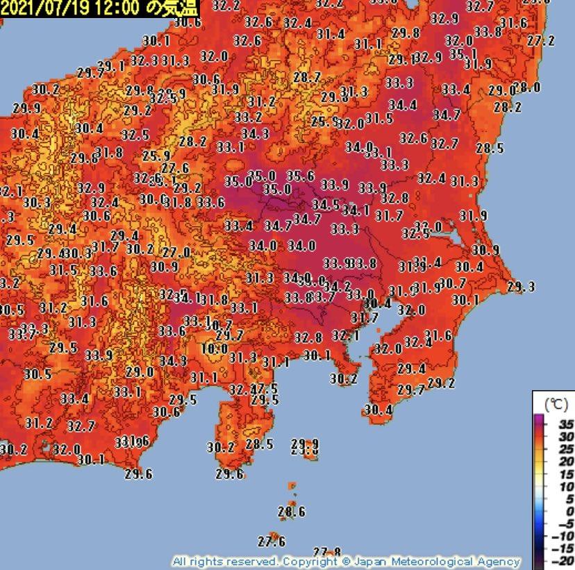 本当に危険な暑さになっています。 19日昼現在ですでに多くの地域で最高気温35℃以上の猛暑日となっています。特に東京・千葉・埼玉・茨城・栃木・群馬・福島・宮城・青森・愛知・岐阜・三重・新潟・石川・福井・滋賀・京都・兵庫・鳥取・香川では熱中症危険度が極めて高まります。必ず暑さ対策を!!