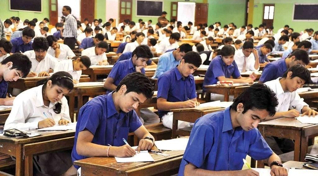 विश्वविद्यालय अनुदान आयोग ने कहा, इस वर्ष केन्द्रीय विश्वविद्यालयों में सामान्य प्रवेश परीक्षा नहीं होगी