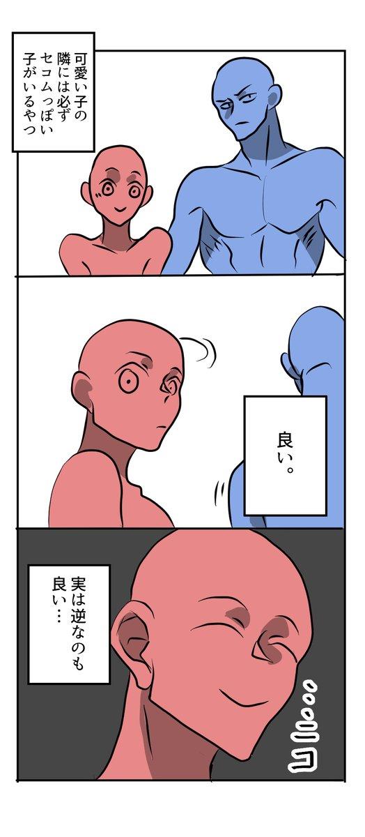 癖(へけっ)。