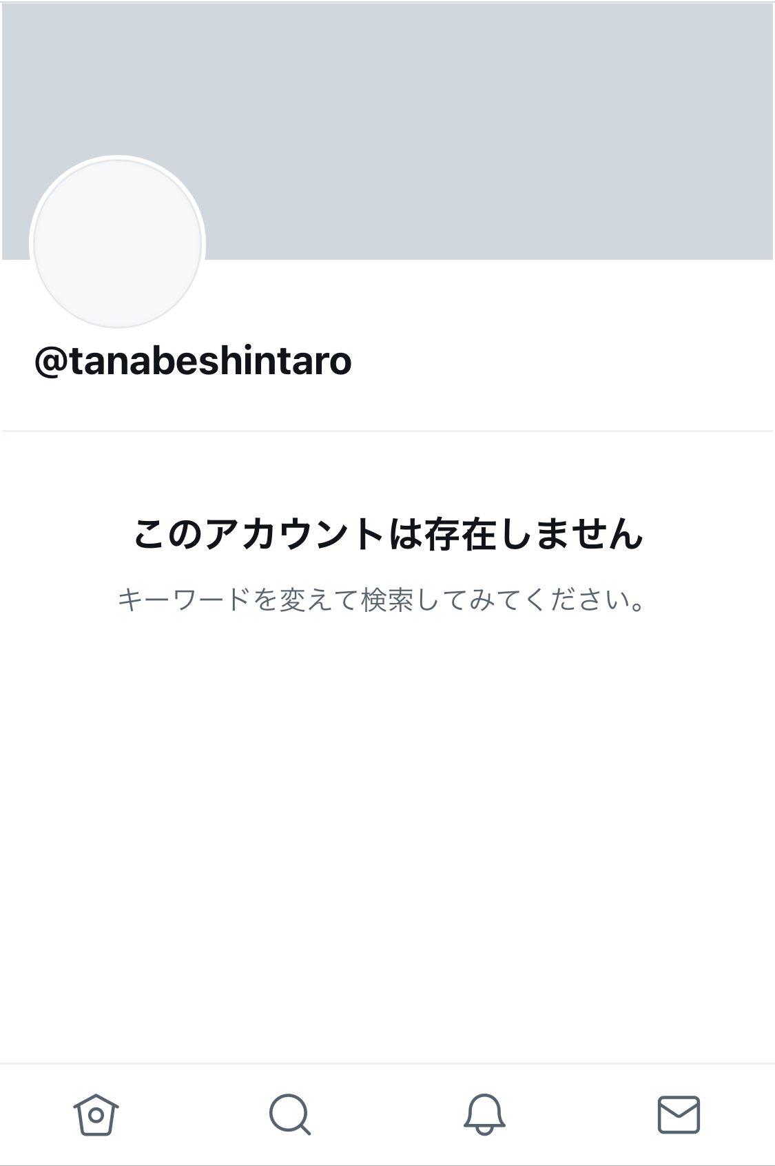 【画像】田辺晋太郎が炎上後削除したツイート・プロフ文まとめ