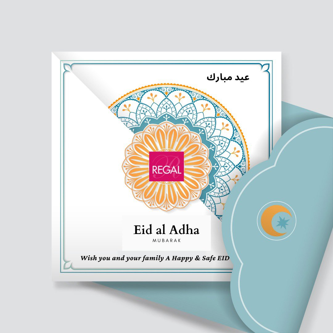Happy Eid-ul-Adha to family, friends and colleagues across the 🌍! https://t.co/tTj5YjPYbz