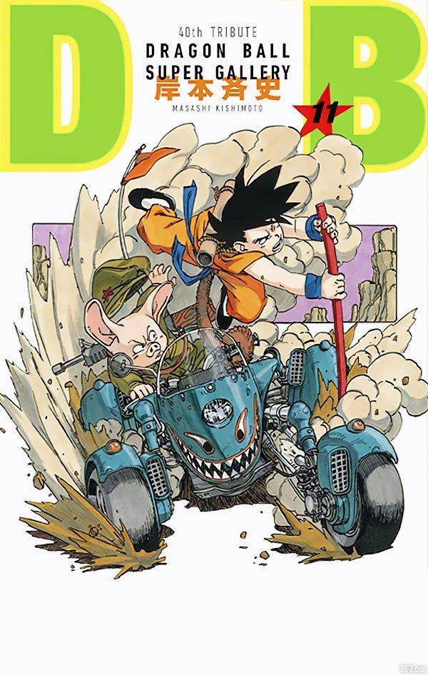 dragon ball naruto cover special 40th anniversary