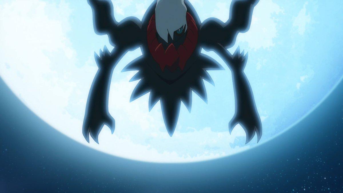 Cresselia Cap Ep 75 Anime Pokémon