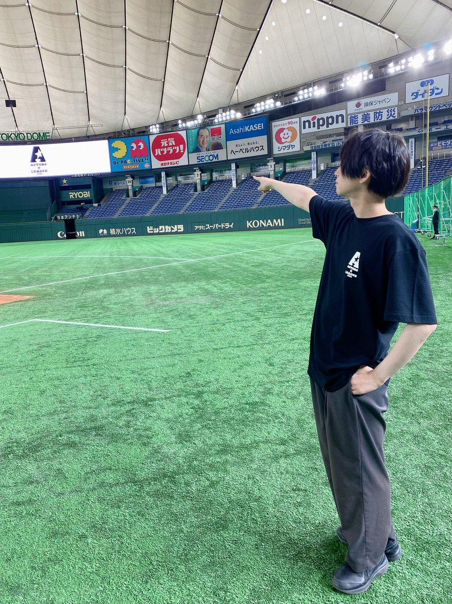 野球×エンターテインメント 『ACTORS☆LEAGUE 2021』 #アクターズリーグ  東京ドームも ABEMA生配信もよろしくお願いいたします。 ゲスト解説・荒牧慶彦の準備も万端です。