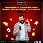 ♥️🎲♥️ Play Main Bazar Games & Win Money♥️🎲♥️ #KALYAN ♥️ MAIN RATAN DAY ♥️ MAIN MUMBAI ♥️🎲♥️ 👉 Play -  https://t.co/tLGK60w3Es 👉Fast and easy transactions, 👉24/7 Service  👉 More - https://t.co/4S05yGPYrW   #breaking #instagram #dpboss  #instagood #love #like #indianmatka