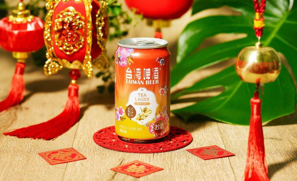 台湾ビール×アッサム紅茶!全国のローソンで『紅茶ラガー』が発売!