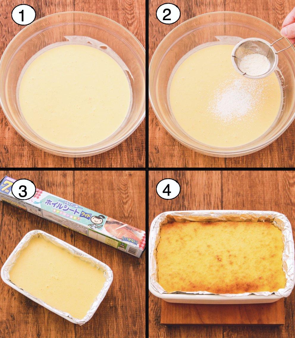 バナナが余ったら作ってほしい!混ぜて焼くだけで絶品濃厚チーズケーキが完成!