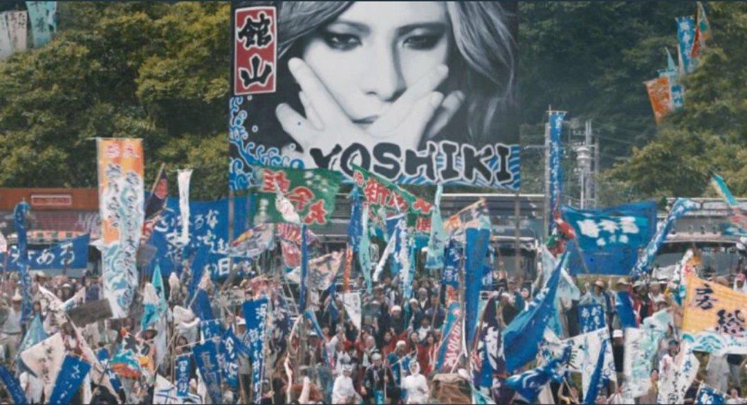 YOSHIKIが、「ワクチン接種してもマスク着用」とか「少しでも感染抑制に協力したい」とか「16ヶ月間外食してない」とか素晴らしいtweetする度に心の中でこの旗上げてる。